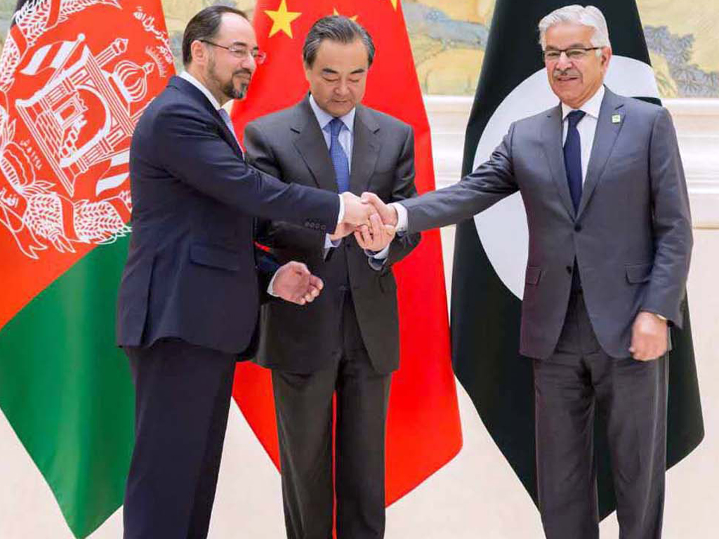 Pakistan Afghanistan Chian Foriegn Minister meeting